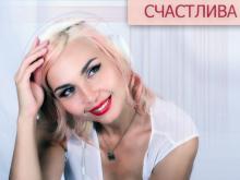 Челнинская певица Гульнара 'Планка' представила свою новую песню 'Счастливая'