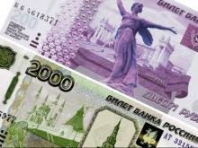 Выбор символов для купюр 200 и 2000 рублей: 'Похоже, ЦБ доверил организацию конкурса дилетантам'