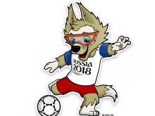 Талисманом Чемпионата мира по футболу в России стал волк по имени Забивака