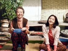 Дни корейской культуры в Набережных Челнах: кино, концерт и турнир по тхэквондо на Кубок посла