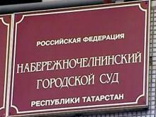 В городском суде началось рассмотрение дела в отношении экс-директора УК 'Авангард'