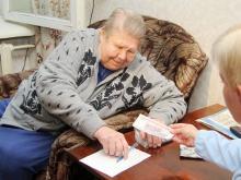 По 5000 рублей челнинские пенсионеры получат во второй половине января