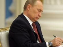 Владимир Путин уволил с работы 4 чиновников, которые были избраны академиками РАН