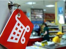 'Администрация магазина за оставленные вещи ответственности не несет': Это неправда. Несет...