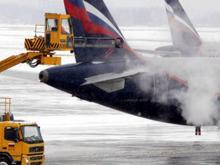 Аэропорт 'Бегишево' не получал от экипажа сообщений о проблемах в салоне самолета рейса SU1255