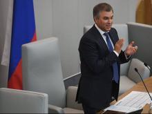 У депутатов Госдумы России появятся электронные офисы для дистанционного приема избирателей