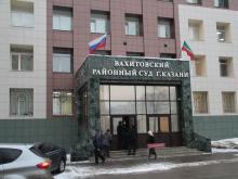 """Гендиректор """"Геополиса"""" Михаил Давлетшин отказался от адвоката: процесс отложен. Вину он признал"""
