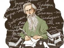 В Татарстане из словаря Даля чаще всего интересуются словами лашманка, нырью и тычкать