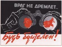 Есть ли враги у России? Читатели 'Челны ЛТД' ответили на вопрос, кто больше всего нам 'угрожает'