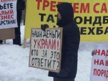 Полицейские задержали директора инвесткомпании «ТФБ Финанс»