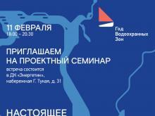 Какими нужно сделать Набережную Тукая и Шишкинский бульвар? Власти спрашивают мнение челнинцев