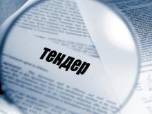Челнинская фирма пообещала бизнесмену «победы на аукционах». Но сделка сорвалась…