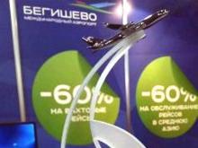 Бегишево признан как «Лучший аэропорт России» с пассажиропотоком до 1 миллиона человек