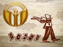Как делили «денежки за песенки»: В авторском обществе 1.5 млрд рублей выплатили по неясной схеме