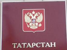 Челнинка задолжала «Сбербанку» более 12 миллионов рублей и признана банкротом