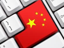 «Китайский интернет»: Нужна ли его модель в России?