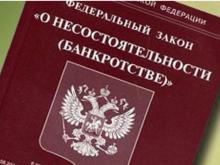 Компания «Универсал Плазма Центр» банкротит казанскую фирму, не получив оплаты за металл