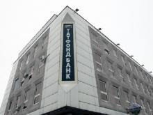 Группа компаний «ТАИФ» заявила о готовности инвестировать в Татфондбанк и участвовать в его санации