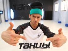 Победитель шоу 'Танцы на ТНТ' Ильшат Шабаев даст мастер-класс в Набережных Челнах