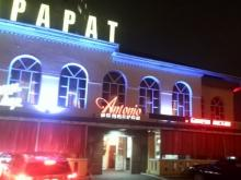 Цена здания, в котором располагается ресторан 'Арарат', снижена продавцом до 48 млн рублей