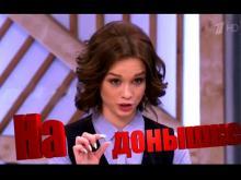 Челнинский дуэт 'Чаян Фамали' посвятил песню Диане Шурыгиной, назвав трек 'На донышке'
