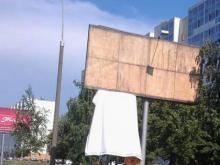 Казанское агентство выиграло большинство рекламных щитов еще до начала аукциона