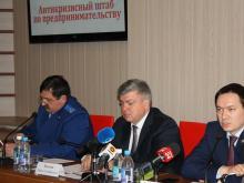Магдеев и Нагуманов встретились с предпринимателями, пострадавшими от краха Татфондбанка