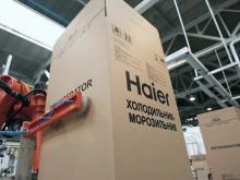 В компании 'Хайер' отметили выпуск на заводе в Набережных Челнах 88888 холодильников