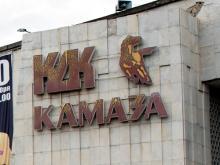 2 апреля в ДК «КАМАЗА» пройдет День потребительского кредита