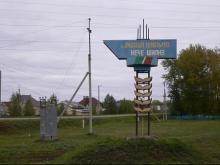 Уголовное дело главы Малошильнинского поселения Харитонова «путешествует» по судам