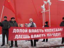 Коммунисты протестуют против установки памятника жертвам политрепрессий в парке Победы