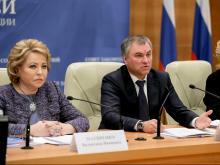 Председатель Госдумы Володин о монархии в России: Надо, наверное, смотреть в будущее, а не в прошлое