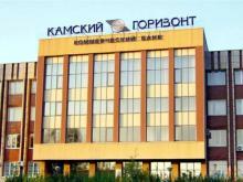 Центробанк направил материалы проверки банка 'Камский горизонт' в МВД, прокуратуру и СКР