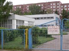 Ребенок получил перелом позвонков в детсаду 'Голбакча' - его мама отсудила 52 тысячи рублей