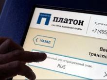 Грузовые автоперевозчики: 'Тариф системы 'Платон' не стали удваивать, чтобы избежать взрыва'