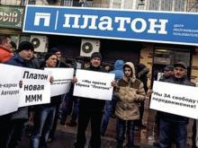 Акции протеста против повышения тарифов системы «Платон» не привели к снижению трафика на дорогах