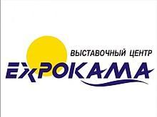 В Челнах пройдет XVIII Всероссийская специализированная выставка «СТРОЙ-ЭКСПО`ТАТАРСТАН-2017»
