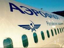 Авиабилет Москва - Владивосток для пассажиров моложе 23 и старше 60 лет стоит 7400 рублей
