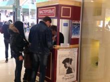 Театр 'Мастеровые' расширяет продажу билетов и пытается заработать на сувенирах