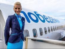 На первый рейс авиакомпании 'Победа' из Бегишево в Сочи можно купить билеты за 2999 рублей