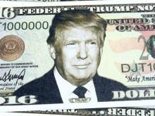 Дональд Трамп отдал свою зарплату президента США за 3 месяца парковой службе этой страны