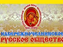 Русское общество на съезде народов РТ представят Рябов, Петрушин, Алешков, Кузнецов и Удалов