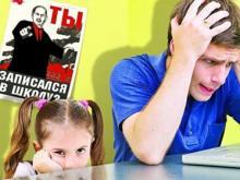 Ажиотаж: Первые классы в гимназии №76 сформировали за 2 дня