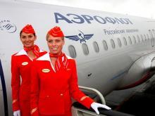 Бизнесу предложили выдвигать инновационные проекты для компании «Аэрофлот» в режиме онлайн