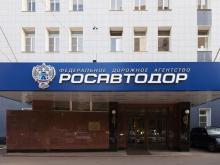 Росавтодор ожидает заявку Татарстана на финансирование проекта автотрассы в обход Набережных Челнов
