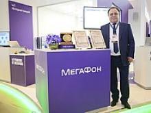 «МегаФон» вновь признан лучшим поставщиком телекоммуникационных услуг для государственных заказчиков