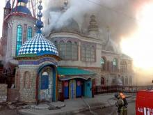 Сегодня утром загорелся храм всех религий скульптора Ильдара Ханова