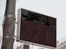 Табло на трамвайных остановках планируют повторно подключить в мае