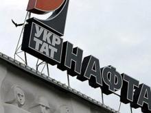 ПАО 'Татнефть' судится в Лондоне и Москве, требуя от Украины выплаты 144 миллионов долларов