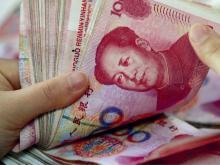 Китайские банкиры и инвесторы готовятся обсуждать проекты инвеcтиций в России